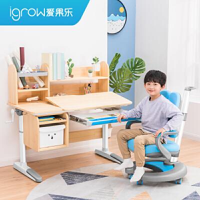 爱果乐儿童学习桌小学生书桌实木 写字桌椅套装可调节升降 课桌椅家用
