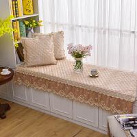 欧式飘窗垫定做卧室海绵窗台垫踏踏米坐垫防滑阳台垫可机洗飘窗毯定制