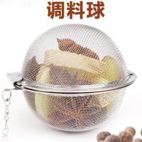 无磁纯不锈钢滤网调味宝调味盒烹茶调料球包佐料卤料球煲汤宝8.5cm