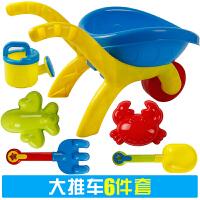 儿童沙滩玩具套装宝宝玩沙子挖沙铲子沙漏工具沙滩大号推车决明子 大推车6件套