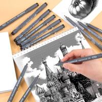 德国施德楼针管笔防水勾线笔0.1mm笔缠绕画漫画描边笔墨线草图描线勾边手绘笔漫画专用笔绘图笔套装