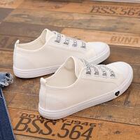 8 9 10 11 12 13 15岁女孩低帮帆布鞋女鞋韩版懒人板鞋中学生布鞋