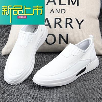 新品上市男鞋春季小白鞋韩版潮流百搭帆布鞋套脚板鞋男士休闲鞋透气懒人鞋   新品上市,1件9.5折,2件9折