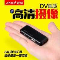 夏新录音笔随身摄像头无线WIFI连接远程控制小型夜视录像设备一体专业高清降噪迷你运动相机便携式摄影记录仪