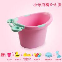 儿童洗头躺椅宝宝洗澡桶家用可坐浴桶保温加大婴儿洗澡盆小孩泡澡桶浴盆厚
