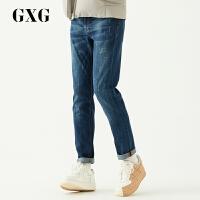 【GXG过年不打烊】GXG男装 冬季男士时尚休闲都市商务气质潮流修身青年蓝色牛仔裤男