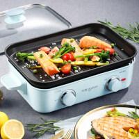 东菱DL-5701家用多功能料理网红一体锅多用烧烤炉蒸煮焖煎电火锅