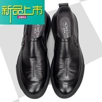 新品上市18新款头层牛皮男皮鞋百搭商务真皮套脚休闲鞋软底软皮英伦男鞋 黑色