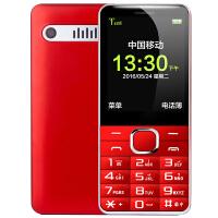 上海中兴 守护宝 L550 直板按键 超长待机 移动2G 双卡双待老人手机 学生备用老年功能机