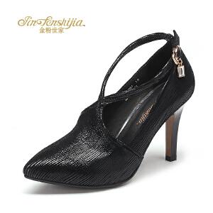 红蜻蜓旗下品牌金粉世家女鞋秋冬休闲鞋鞋子女单鞋高跟鞋JFB1009