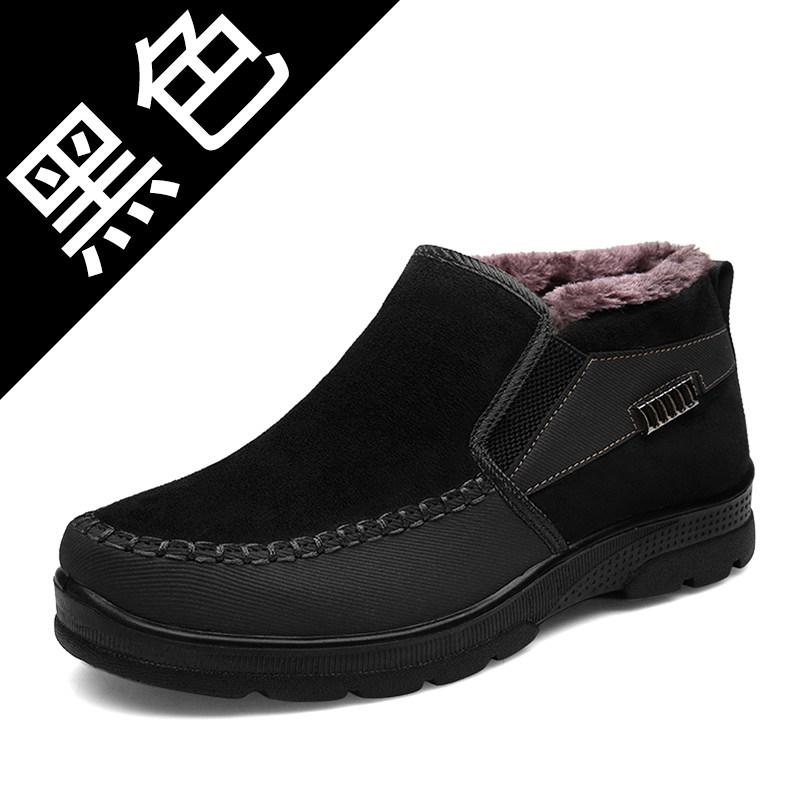 棉鞋男冬季保暖加绒加厚雪地靴中高帮爸爸鞋中老年防滑老北京布鞋