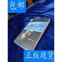 [二手旧书9成新]双飞燕――白天作品集・人生陷阱系列 /白天 著