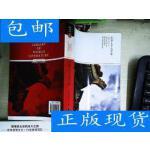 [二手旧书9成新]中华上下五千年(2011升级版) /诸葛祥蜀、赵荣?