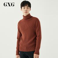 GXG男�b 冬季新款�n版修身�t咖高�I保暖套�^��打底衫毛衫男