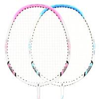 ENPEX/乐士新款520碳铝一体化羽毛球拍 单支装