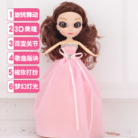 会说话的智能芭比对话洋娃娃套装婴儿童小女孩玩具公主仿真单个布