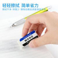 日本Tombow蜻蜓橡皮擦学生专用可爱2b象皮擦创意文具不留痕mono系列4b自动铅笔像皮儿童奖品美术素描学习用品
