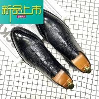 新品上市皮鞋男韩版纹型师内增高棕色鞋子商务正装男士小皮鞋尖头