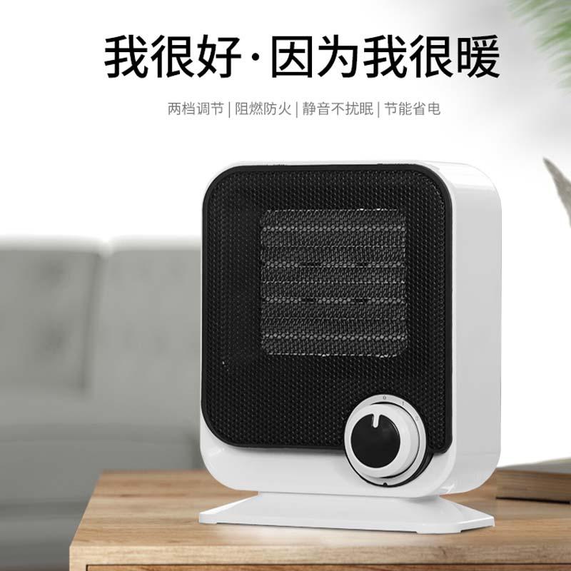 取暖器小型家用迷你暖风机电暖气小太阳静音办公室桌面热风机