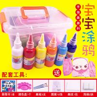 手指画颜料无毒幼儿园儿童画画颜料无毒可洗初学者涂鸦手工制作