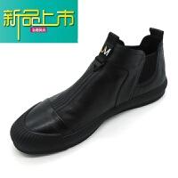 新品上市19秋季新款男士高帮休闲皮鞋时尚纯色真皮男鞋百搭舒适软牛皮潮 黑色