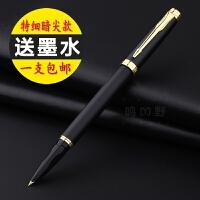英雄钢笔1505磨砂黑色金夹男女生特细学生用练字铱金钢笔 硬笔书法笔 学生课堂练字笔