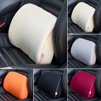 汽车腰靠护腰记忆棉靠垫车用座椅腰垫靠枕腰部支撑腰托靠背垫腰垫