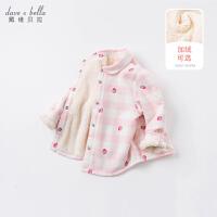 davebella戴维贝拉2020春季新款女童衬衫宝宝甜美衬衣DB13730