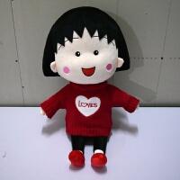 蜡笔小新毛绒玩具 新品毛衣樱桃小丸子情侣毛绒公仔玩具布娃娃女生节日礼物 丸子 大红心形毛衣