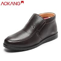 奥康(AOKANG)男棉鞋冬季套脚男士真皮加绒商务保暖棉鞋爸爸鞋休闲高帮皮