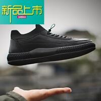 新品上市男鞋韩版潮流百搭春季19新款真皮英伦板鞋时尚休闲平底皮鞋 黑色 真皮板鞋7.575