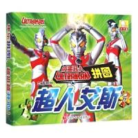 咸蛋超人拼图:超人艾斯,谭树辉,四川少儿出版社,9787536568808