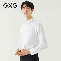 GXG男装 秋季休闲时尚韩版青年商务基础白色长袖衬衫衬衣男