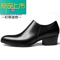 新品上市高跟皮鞋男真皮英伦圆头商务青年男鞋男正装皮鞋拉链鞋懒人鞋 黑色