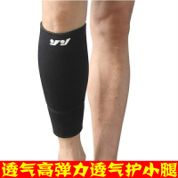 儿童成人男女篮球羽毛球乒乓球足球护小腿护腿袜套运动护具防拉伤
