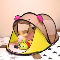 儿童帐篷室内外玩具游戏屋公主宝宝过家家女孩折叠大房子海洋球池