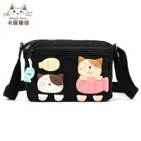 台湾进口KINE猫 可爱食鱼猫卡通帆布小斜挎包女士休闲旅行逛街包