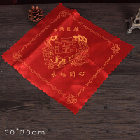 婚庆用品结婚新娘用大红喜帕烫金龙凤鸳鸯大号方巾