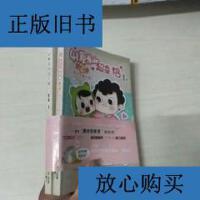 [二手旧书9成新]41厘米的超幸福+第2季】两本合售 /C酱酱 著 上?