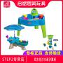 美国进口STEP2幼儿童戏水桌玩水玩沙玩具室内戏水池沙水桌沙滩桌