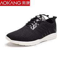 奥康男鞋网面透气舒适韩版男鞋休闲潮流运动鞋真皮男士鞋子