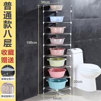 不锈钢脸盆架子卫生间置物架落地式三角形浴室厕所塑料放面盆收纳