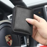 卡包男防消磁多卡位证件防盗刷卡夹大容量驾照一体小巧女超薄卡套