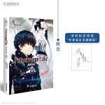 Fate/strange Fake 奇异赝品.3(首刷赠PVC插画卡1张,随书作者印签和感谢语)