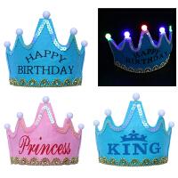 生日皇冠发光抖音玩具儿童王子公主派对闪光蛋糕生日帽子珍珠字母创意小礼品小孩礼物