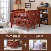 双胞胎婴儿床多功能实木环保童床宝宝床游戏床送蚊帐 双胞胎婴儿床 送大小蚊帐