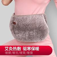 热水袋充电热敷肚子保暖暖腰带腹部暖水袋女绑腰女生大姨妈