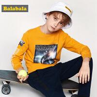 巴拉巴拉男童毛衣儿童针织衫2019新款春季童装中大童纯棉圆领印花