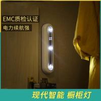 触摸式橱柜灯电池书柜酒柜展柜衣柜层板led壁橱灯管厨房切菜节能