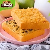 推荐_【三只松鼠_海苔肉松味吐司520g*2箱】休闲食品营养代餐面包